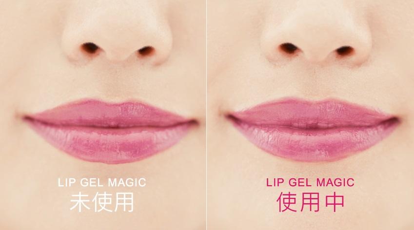 可以看出完全不會改變原本的唇彩顏色呢!