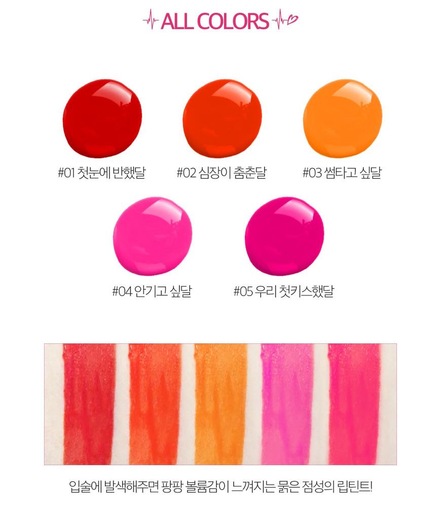 除了他們家東西很便宜之外,韓國學生喜歡顏色飽和一點的唇彩、而這支就表現的很優啦