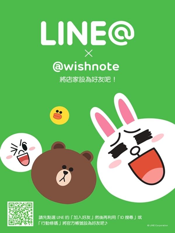 加入WISHNOTE的『LINE好友』, 隨時隨地獲得最新的韓國娛樂新聞❤ 用最新的折扣消息,買到全台最低價的韓國商品❤