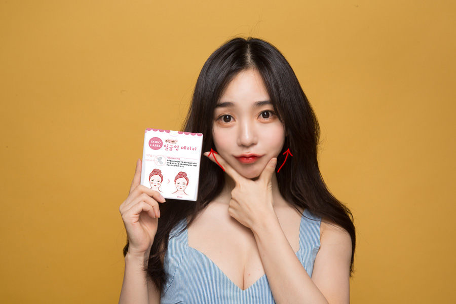 答案就是韓國品牌dodo label的「神奇小臉貼片」啦!