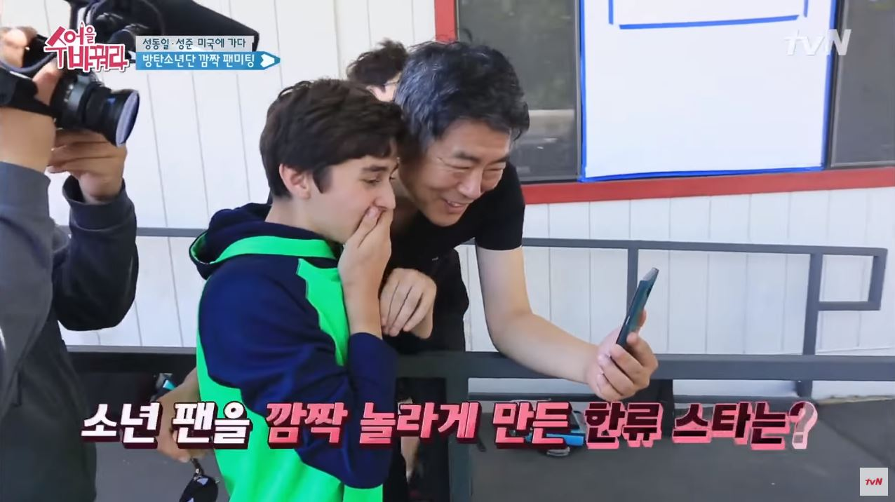 卻遇到一位EXO及防彈少年團的小粉絲,聽到小粉絲喜歡D.O.大叔更自豪拿出《沒關係,是愛情阿!》的海報,說到自己跟D.O.拍過戲,這時小粉絲對大叔立刻另眼相看。