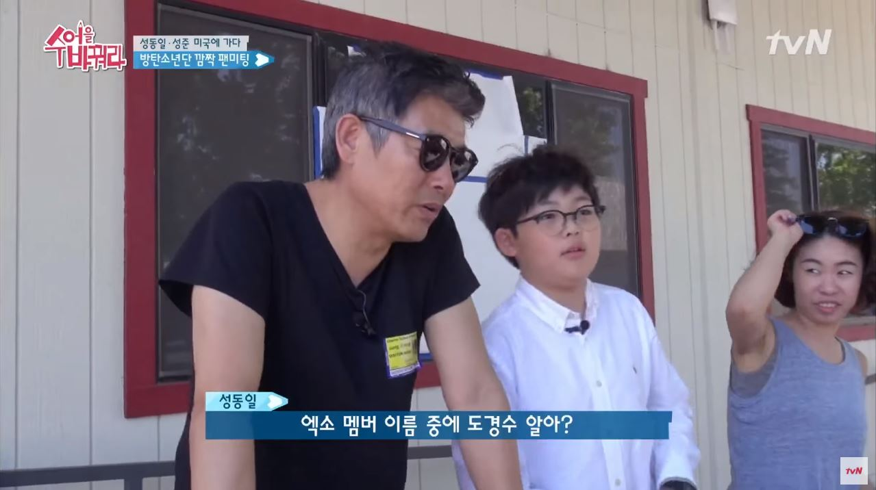 不過,最近在tvN新節目《改變課堂》成俊終於獻身,節目中成東日帶著成俊到美國上課,成俊流利的英文實力強翻天,讓不少姨母喊著「成俊等了好苦啊~~」