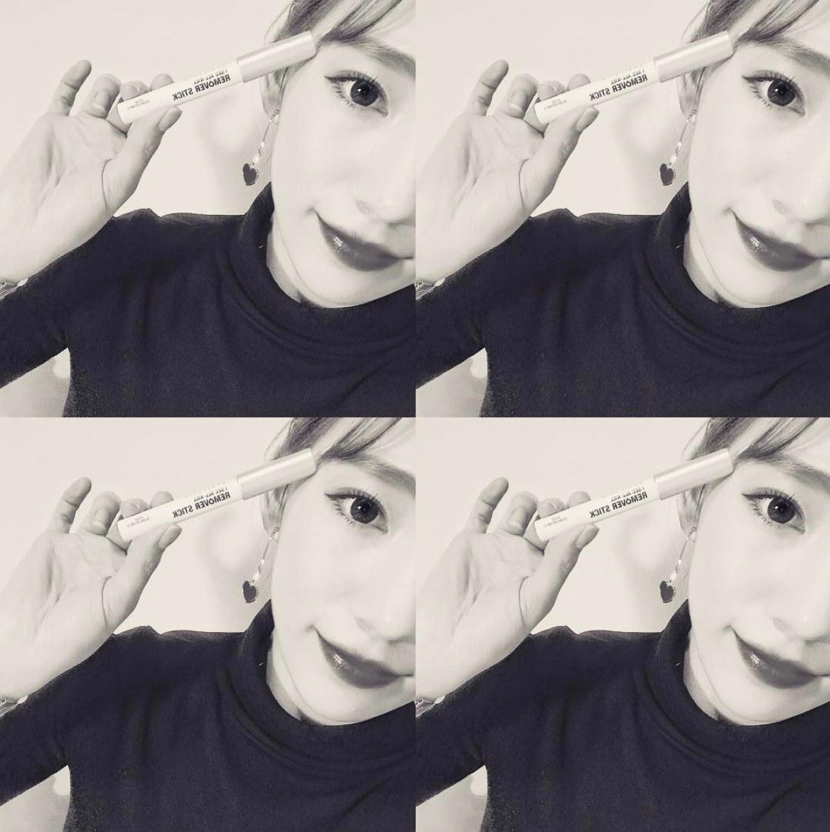 只要是有習慣畫眼唇妝的女孩真的都需要擺一支在化妝包中,尤其像台灣這種天氣,再完美的妝容不用三小時也會嚴重走山啊~