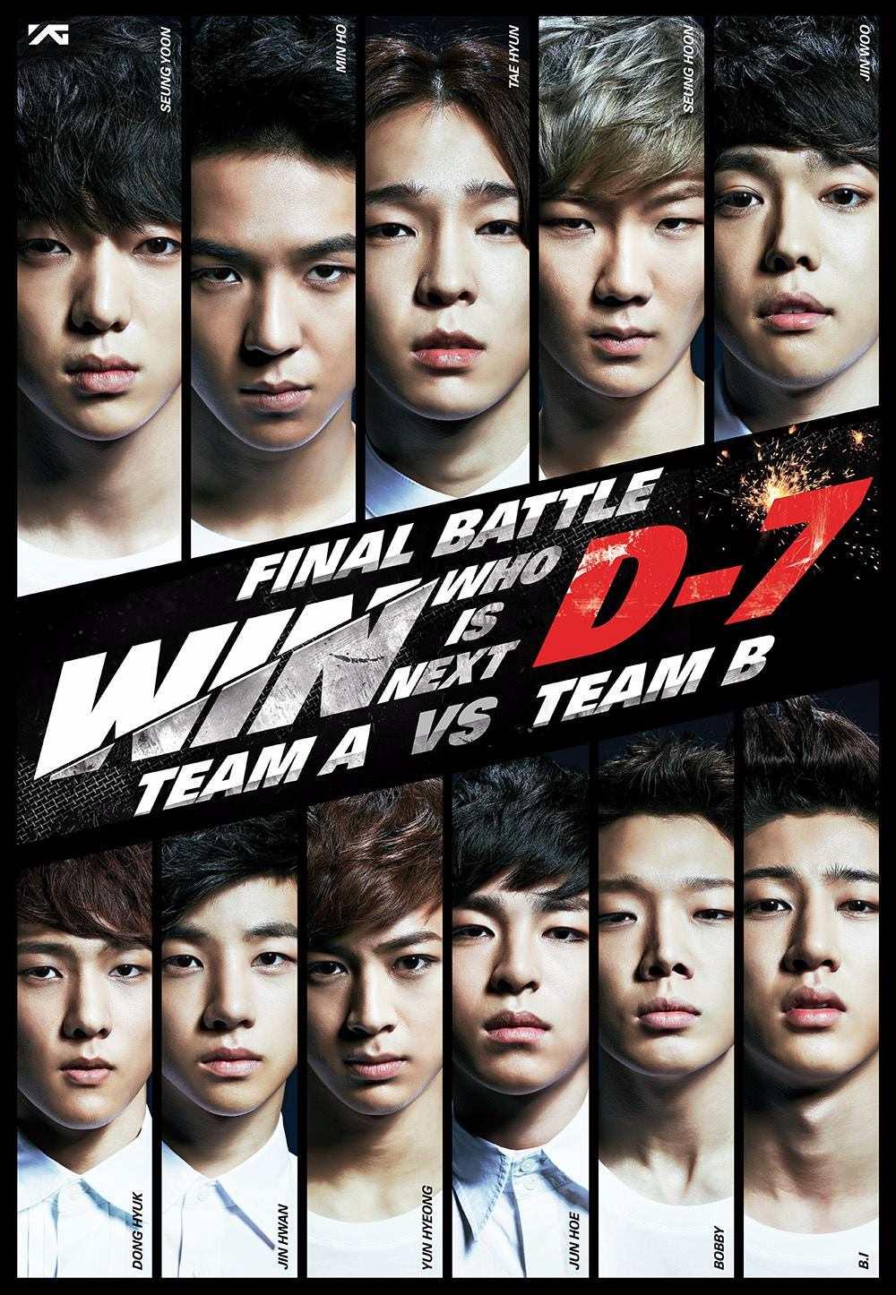 而是作為參賽者參與YG娛樂自製的選秀節目,如同成功推出男團WINNER出道的選秀節目《WIN: Who is next?》一樣。這次的選秀節目預計在今年下半年推出,由《PRODUCE 101》、《Show Me The Money》的韓東澈PD操刀。