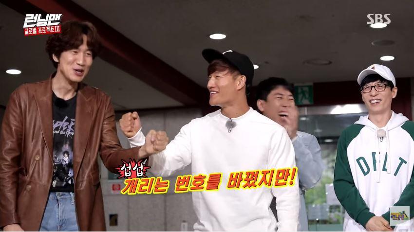 劉大神和成員更是多次在節目上大喊「9012」(9人在一起Forever),不僅Gary離開節目之後,仍把Gary算在成員之中,就連2名新加入的成員也沒有忽略,讓韓國的粉絲大喊《RM》成員《RM》成員間的暖動真的很暖心