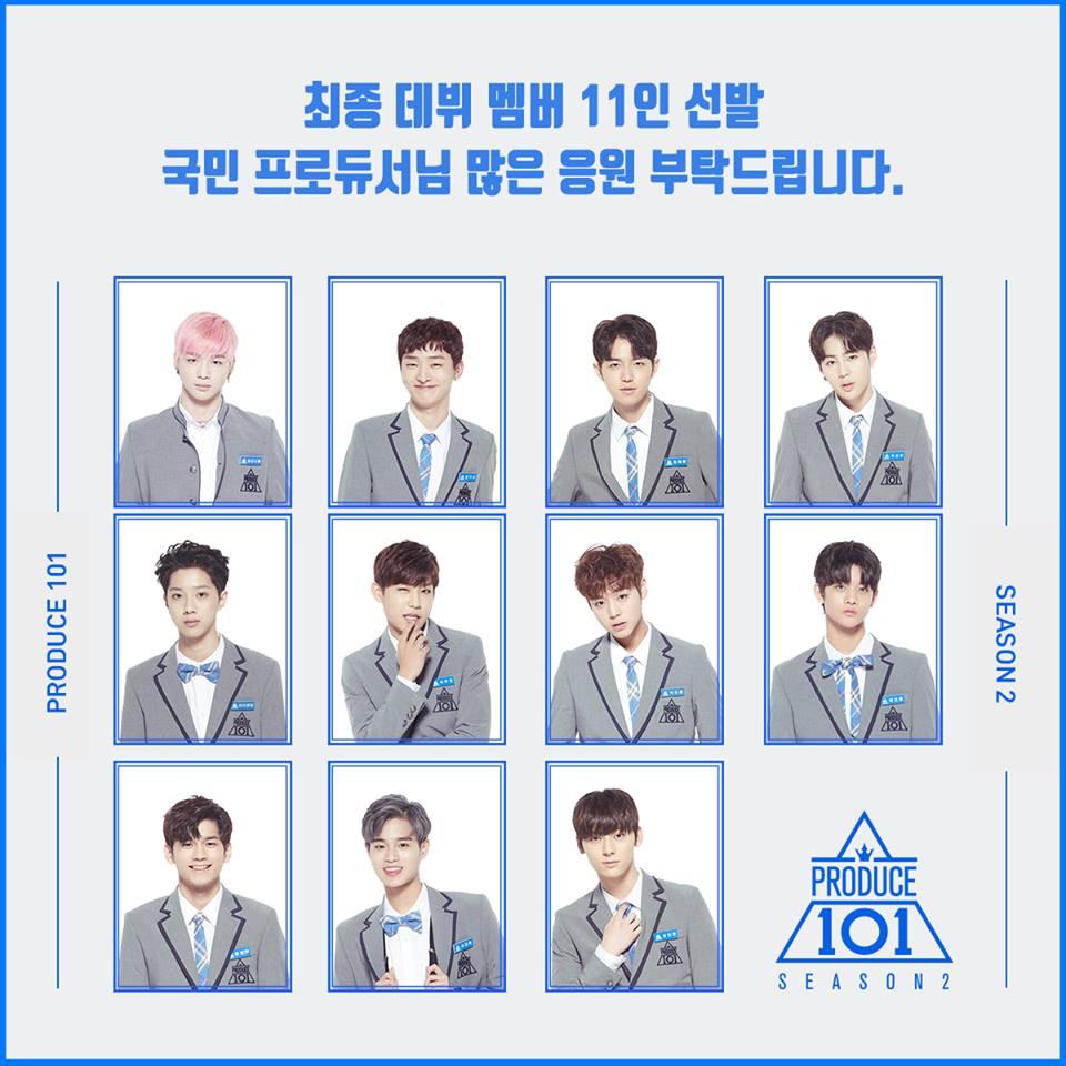 也恭喜出道的11名成員,Wanna One也會在8月正式出道,相信許多粉絲們應該都等不及了吧哈哈哈♥