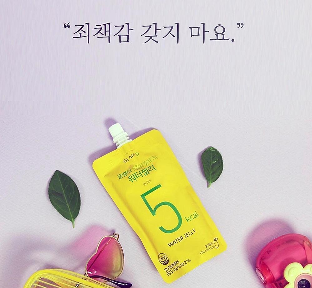 這就是由韓國品牌GLAM.D推出的5卡果凍,大家還記得之前bigger姊也介紹過的燃脂咖啡吧?也是他們家的喔!只能說GLAM.D真的很懂女孩耶XD