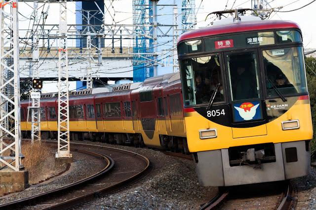 # 京阪電鐵  如果是想要從京都前往大阪、或是大阪前往京都,京阪電鐵就是一種很好的選擇。可以在京都的「祗園四条」搭乘京阪本線到大阪地區的「天滿橋」、「淀屋橋」,或是京阪中之島線到「中之島」。  京阪電鐵也有推出「京都、大阪一日・二日券」的套券,套券內容為京阪電車、地鐵自由乘坐。
