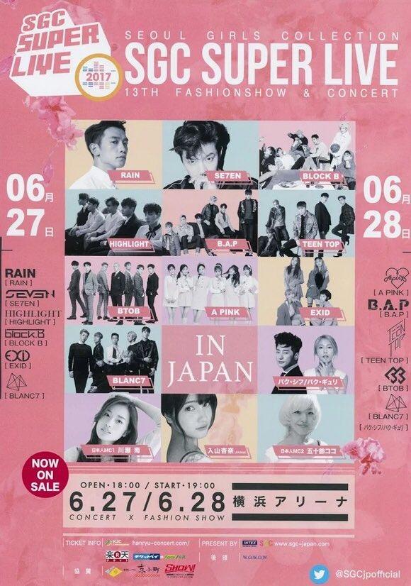 預定在6/27(二)開始於日本橫濱舉行的`2017 SEOUL GIRLS COLLECTION(SGC),分別進行兩天的活動,出演嘉賓也邀請到許多當紅韓團