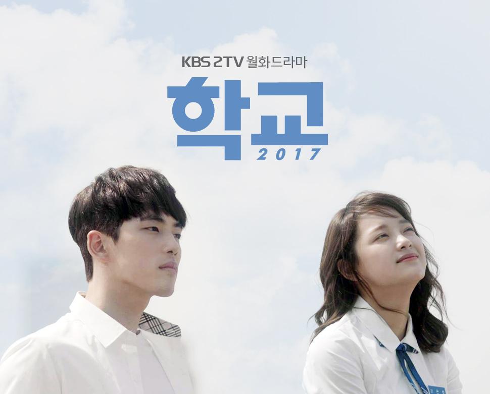 日前釋出的海報也被網友批男女主角的風格很超齡,就連校服韓國網友也表示很不滿意,還有主演們沒有高中生該有的年輕氣息...