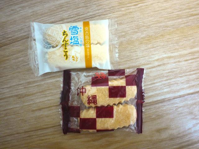 5. 金楚糕 金楚糕是沖繩的傳統甜食,現在也是沖繩的人氣商品之一!金楚糕是由豬油、雞蛋、麵粉、砂糖、紅糖燒製而成,與餅乾的口感相似,紮實酥脆,也有分成多種口味,可以依照自己的喜好選擇!