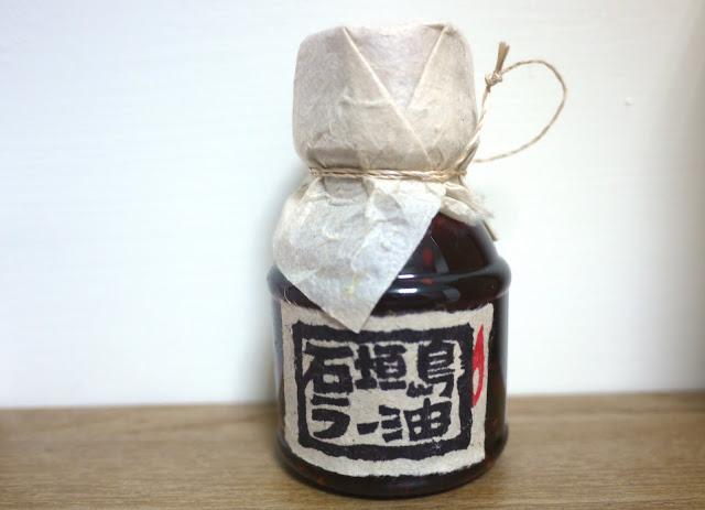 11. 邊銀辣油 邊銀辣油,是由沖繩的邊銀食堂所推出的一款辣油,一打開就香氣十足,麻而不辣,不論是拌麵、沾醬、提味都超級適合!  以上這些伴手禮基本上都可以在各大超市、超商找得到喔!