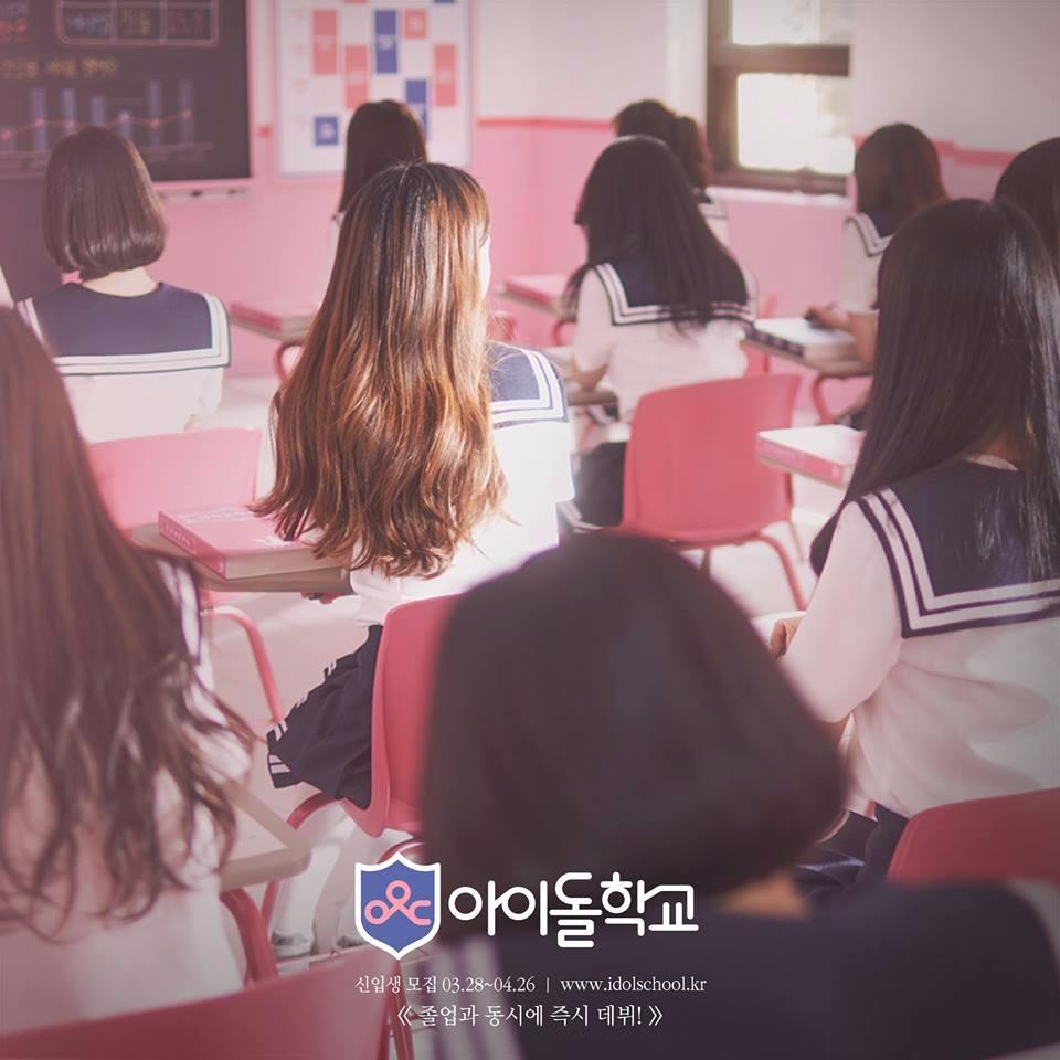 近年來韓國的的選秀節目似乎很熱門,選秀節目一個接著一個開,最近將於7月播出的《偶像學校》節目以養成新女團為主軸招收學生後,於節目中進行訓練優秀學生將能以新女團的身份出道...