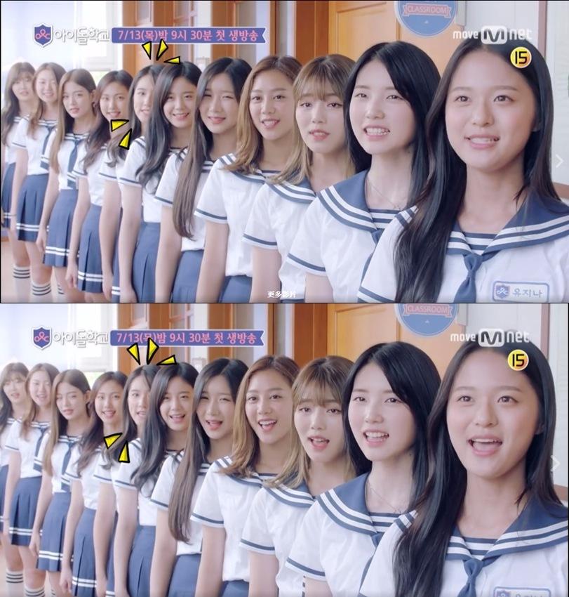但是網友眼尖的發現好像有疑似惠仁的參賽者出現在《偶像學校》的主題曲《因為漂亮》的MV中,但是由於參賽者是不能有經紀公司的,所以看起來惠仁也離開的SM呢...