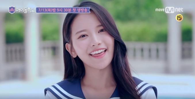 當時網友紛紛猜測影片裡出現的這名女生到底是不是蔡瑞雪,但有網友發現她的臉上的痣的位置是一樣的,加上她最近有表示有去韓國工作,但沒有說明工作的內容,也在韓國的電視台前拍過照,所以應該就是她了...