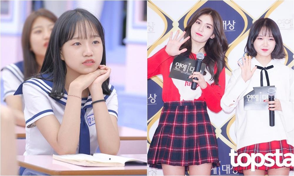 最新釋出預告中的這一位參賽者被網友發現有明星臉,韓國網友覺得她和磪有情長得十分相似,還有人說兩人就像姐妹一樣,粉絲們覺得像嗎...?