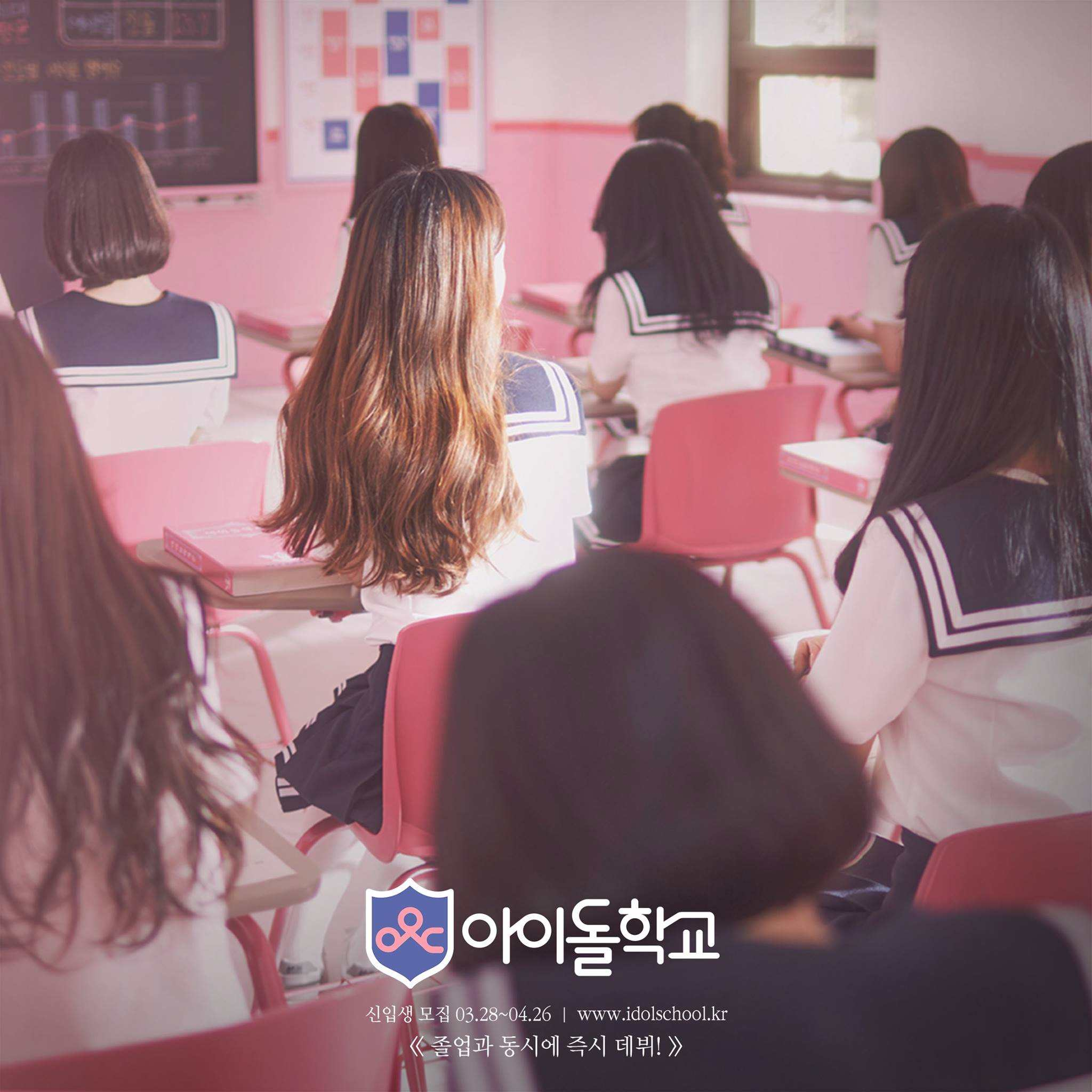 《偶像學校》將於2017年7月13日開播,粉絲們準備好要追了嗎?