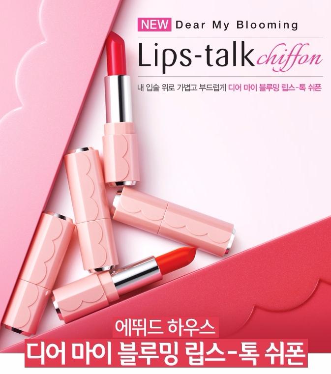 ETUDE HOUSE Lips-talk chiffan #OR210 (台幣約250) ▻ MAC Lady Danger (台幣約775) 根據韓國部落客的實測,偽少女真心眼殘完全分不出來,就知道相似度有多驚人!還有什麼好不買的啦XD