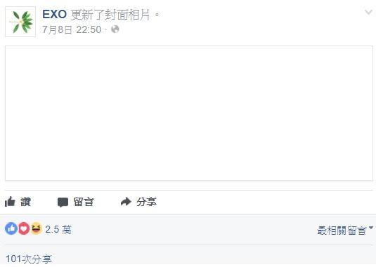 更厲害的是EXO粉絲專頁的更新封面是一張空白的圖片 卻有2.5萬個讚!!! 留言全都在讚嘆SM~