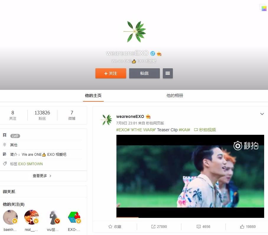 (微博公告內容) 大家好。 這裡是EXO-K官方微博管理者。 首先,在此對一直以來給予#EXO#不變的支持和關愛的粉絲朋友們表達衷心的感謝。 以下是一則官方公告信息。 7月18日起,@EXO-K @EXO-M 官方帳號將統一合併至@weareoneEXO 繼續運營。 往後#EXO#的最新相關資訊將在@weareoneEXO 更新,敬請粉絲朋友們多多關注。 感謝。
