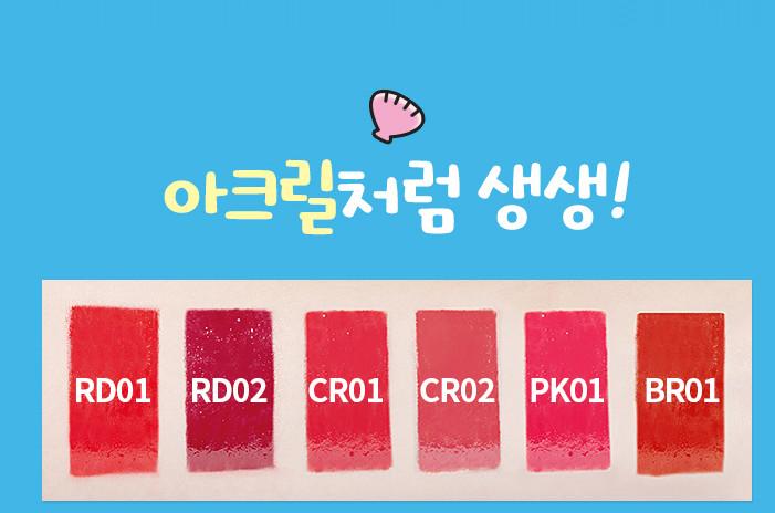 一共6種色號,女神覺得最適合台灣女生的就是RD01跟CR02, 這兩個色號也是在韓國最熱賣的色號喔~~