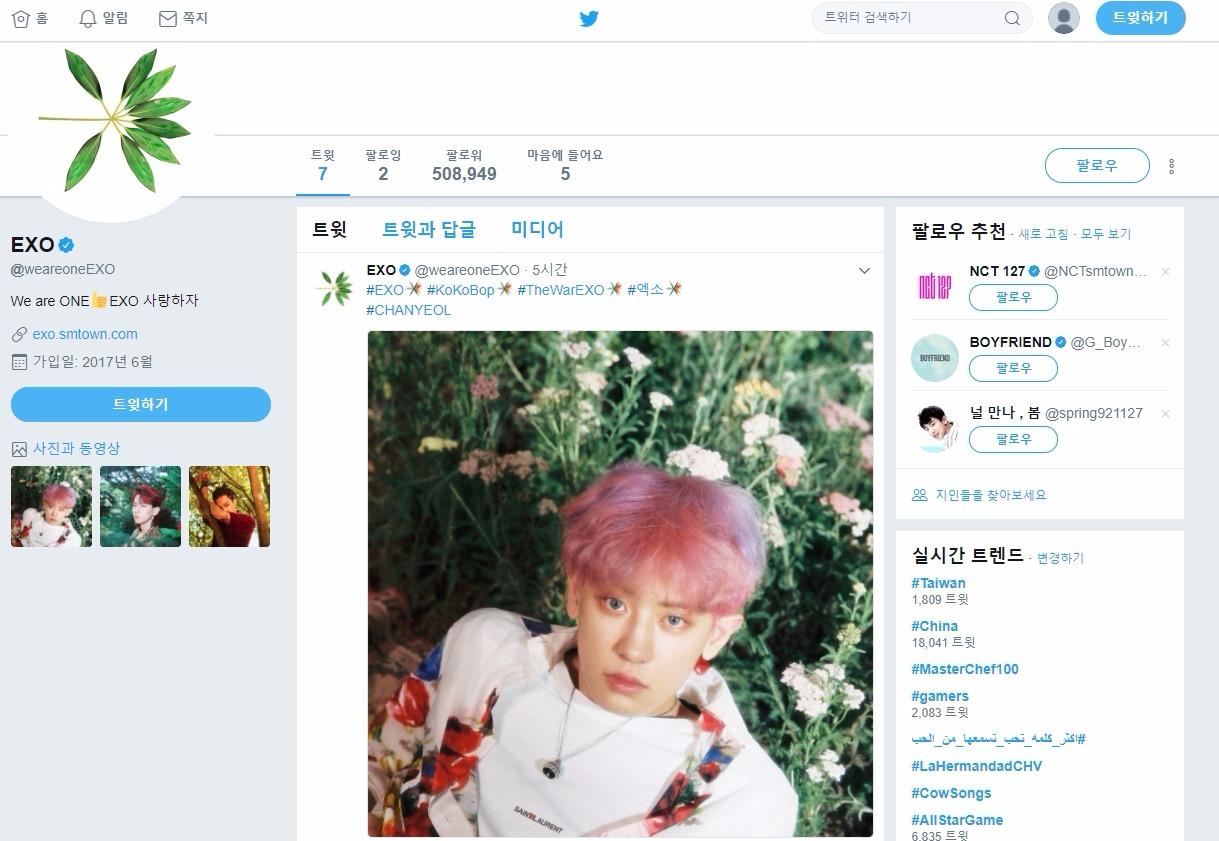 不過近日除了EXO的回歸引起粉絲的關注外,SM的大動作也引起許多人的關心呢! 除了公告將停止使用已創建五年的EXO-K和EXO-M的臉書帳號,並將新開一個EXO的帳號。 還終於(要強調終於)幫EXO新開了Twitter和IG的官方帳號~(灑花)