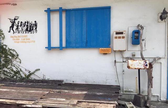 第二站:港川外人住宅  港川外人住宅是許多觀光客可能因為時間不夠就忽略的行程,但小編真的私心推薦一定要前往!港川外人住宅是以前美軍的居住區,而現在則以這些平房改建成餐廳、甜點,或是販售小飾品的店家。