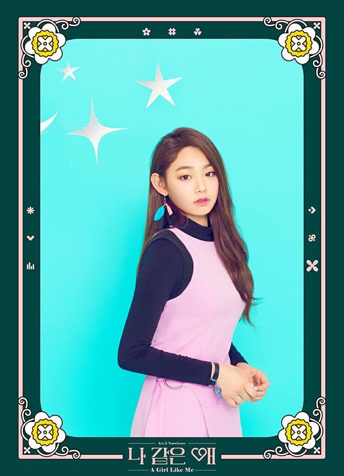 節目組也宣布女主角韓藝瑟的少年時期由gu9udan的美娜來演出,消息一出令許多粉絲都表示超期待的,因為這可是美娜首次挑戰戲劇的演出,也是繼成員金世正之後再度有成員接演戲劇...