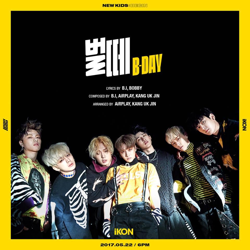 同樣上半年回歸的還有iKON,雖然這次音樂似乎不是大眾的口味,但成員們也表示想要「做自己」,也讓歌迷更加肯定他們的才華