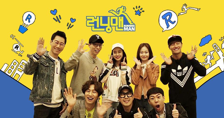 《RM》在重新調整腳步之後再出發,內容讓不少本來棄追已久的韓國粉絲也回頭,而最近新加入的兩位主持陣容梁世贊和全昭旻更是讓節目迸出新花火。