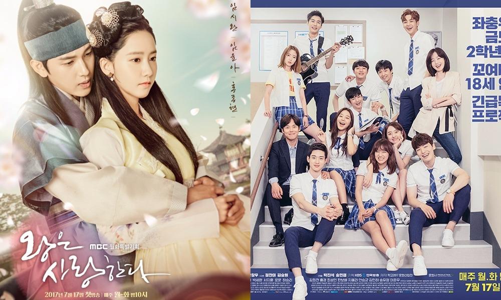 不過最受人矚目的就是在昨天播出的月火劇MBC的《戀愛中的王》以及KBS《學校2017》,即便種類相當不同,但兩劇皆是在開播前就受到熱烈討論的電視劇,因此昨天第一集的收視率以及評價都受到各方的強烈關注呢!