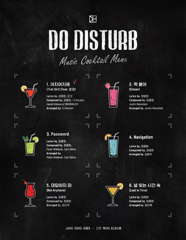 而這張迷你專輯《DO DISTURB》也是由鄭容和一手包辦,可以看到六首歌曲都有他的詞曲蹤跡,也證明了鄭容和驚人的實力創作