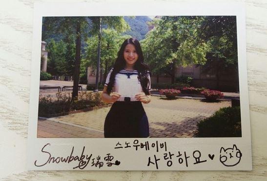 日前官網釋出的簽名照中她用韓文寫下了名字,還簽上了中文及英文的名字,但被眼尖的網友發現她似乎拼錯字了,她應該是想寫下「사랑해요」但卻寫成「사랑하요」,也讓網友不禁直搖頭...