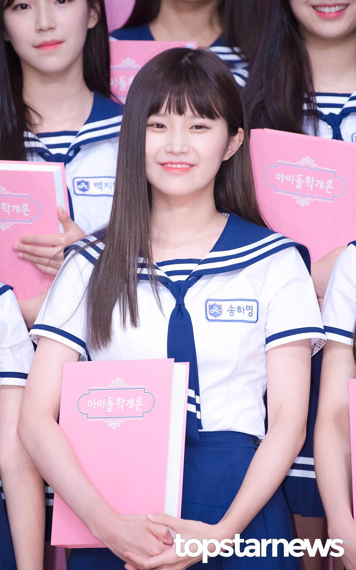 第二集她的總名次也直直上升6位,拿下第一名的好成績!第四集《偶像學校》的學生們會分組表演目前當紅的女團舞蹈,分別是Red Velvet《Rookie》、TWICE《Cheer up》、Lovelyz《Ah Choo》,GFRIEND《Me Gustas Tu》、BLACKPINK《Whistle》宋夏瑛則是被分到TWICE《Cheer up》讓我們一起期待她之後的表現吧!
