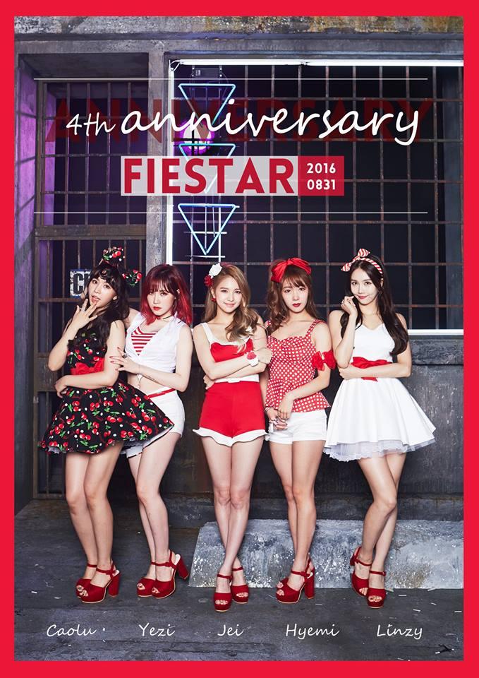 Fiestar 2012年8月31日出道, 由Jei、曹璐、惠美、Linzy、Yezi組成