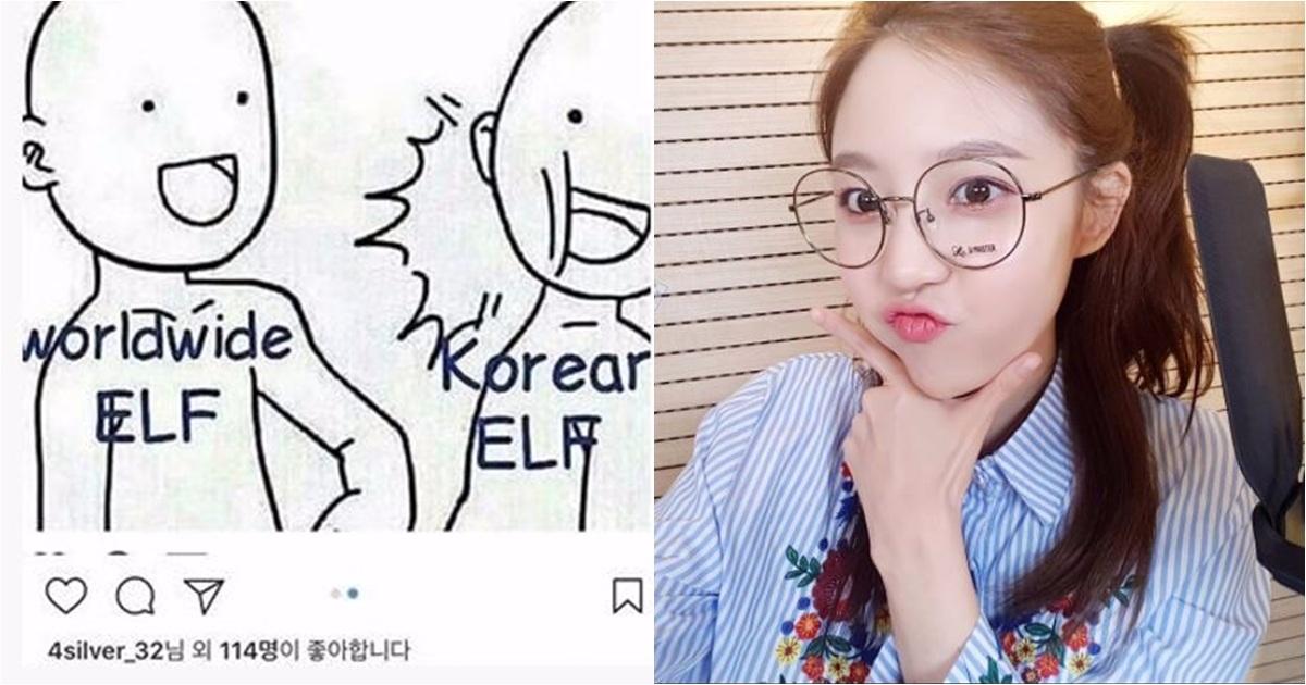 但期間晟敏的太太不僅在韓國粉絲要求晟敏退團時,誤當「豬隊友」…按了「海外E.L.F打臉韓國E.L.F」的照片讚,被說是贊同只有韓國粉絲在吵鬧,海外粉絲還是支持晟敏。在晟敏宣佈不參與這張專輯製作後,又被發現按了「那麼強仁不退出嗎?」的留言讚,救夫不成反倒再度惹火粉絲