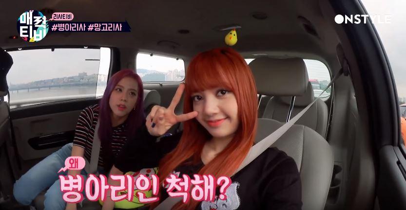 在第一集BLACK PINK 全體亮相之後 在第三集中和Lisa一起出遊的成員是大姐Jisoo 釋出預告後讓許多粉絲都表示很期待,終於等到播出了