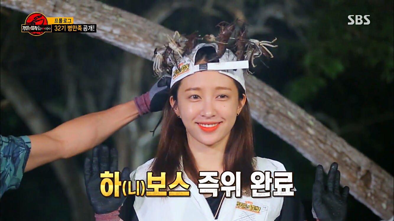森林女王哈妮~~展現與舞台上完全不同的感覺,完全自然不做作,雖然參加叢林有點危險,但我還是希望可以再看到哈妮參加叢林!