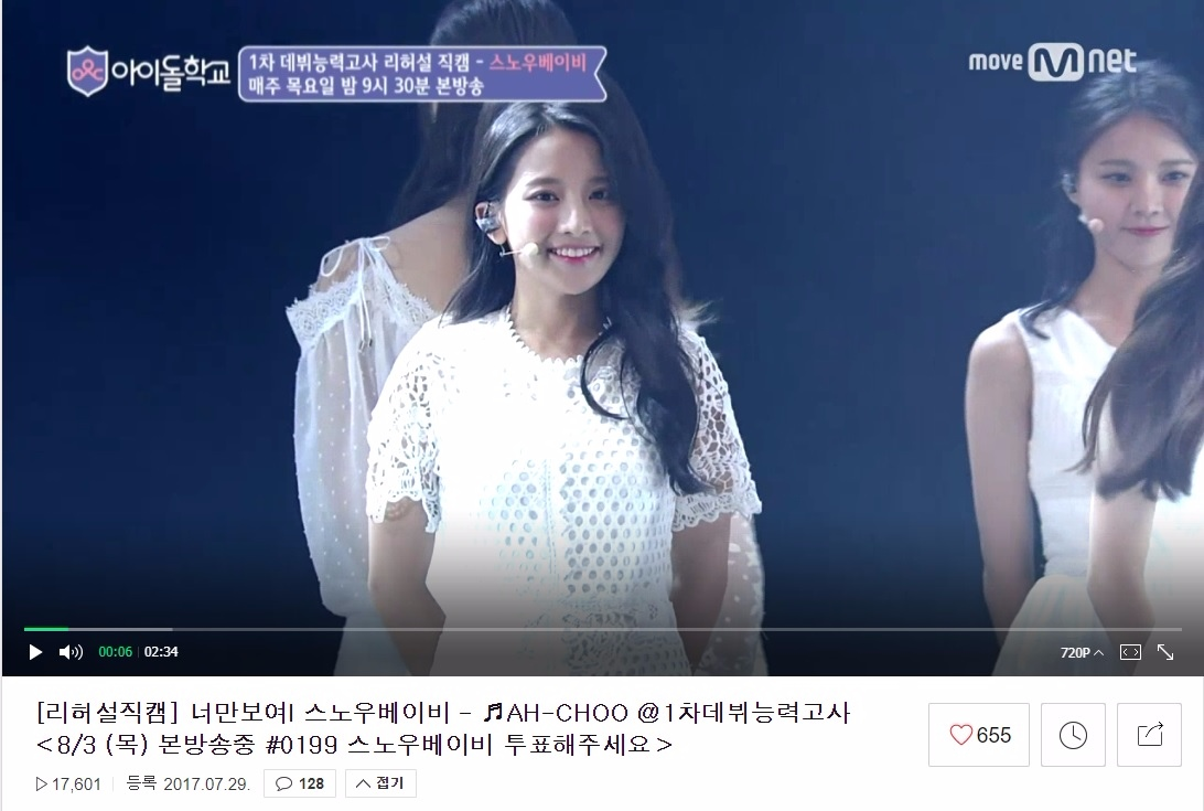 更狂的是台灣網友將蔡瑞雪的YouTube個人直拍影片點擊到第一名 點擊數來到了1,032,736(截至8/1 中午12點) 但其實YouTube只能看海外人氣 在韓國只能使用Naver看MNET官方影片 也因此Naver影片點擊可以反映真正的排行 蔡瑞雪Naver點擊數17,601  排名第10名(截至8/1 中午12點) 比起節目公布的排名 第一集34名 第二集32名 有顯著的成長