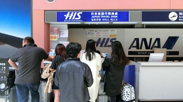 二、如何購買大阪周遊卡?  從KKday網站購買後會收到電子購票憑證,之後持憑證至關西機場的H.I.S easygo 櫃台或名古屋中部國際機場的Easygo櫃檯即可換取實體票券。