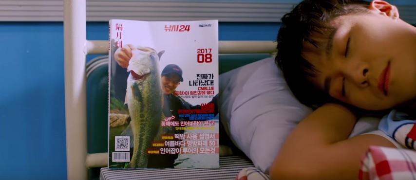 而喜歡釣魚出名的宗泫也出現在成員床頭的雜誌封面上