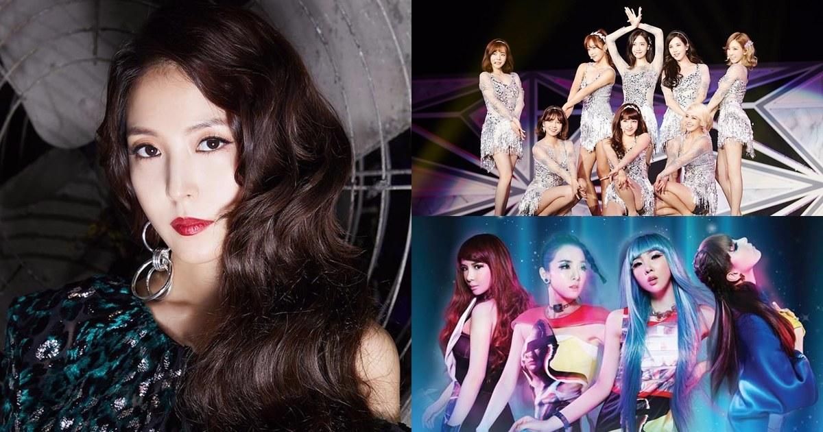 共同四位 BoA-NO.1 少女時代-Into The New World 2NE1-I AM THE BEST 各獲得了5票。 以上幾首歌曲都是小編覺得最能代表這幾個團體的歌曲呢~ 不僅展現了她們的風格,並展現了她們對於音樂的態度,這些歌曲對整個歌謠界都造成了深遠的影響,而且它們一定會被繼續傳唱下去,持續帶給追夢的人勇氣~