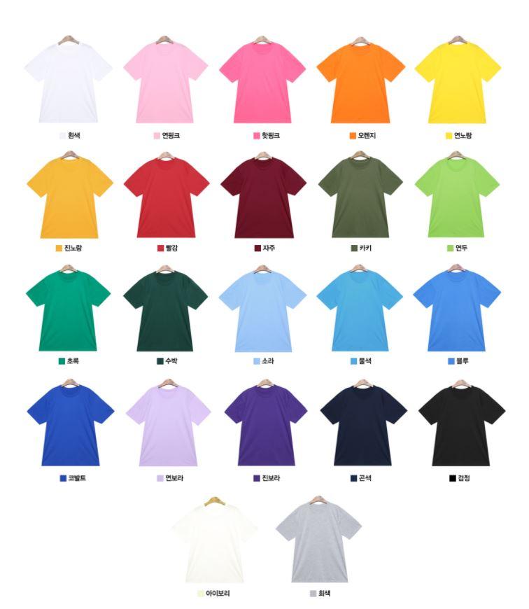 應援色的穿搭最簡單的方法就是顏色超級繽紛的T恤啦!上身穿著應援色,下身在穿個簡單的褲子就完成!