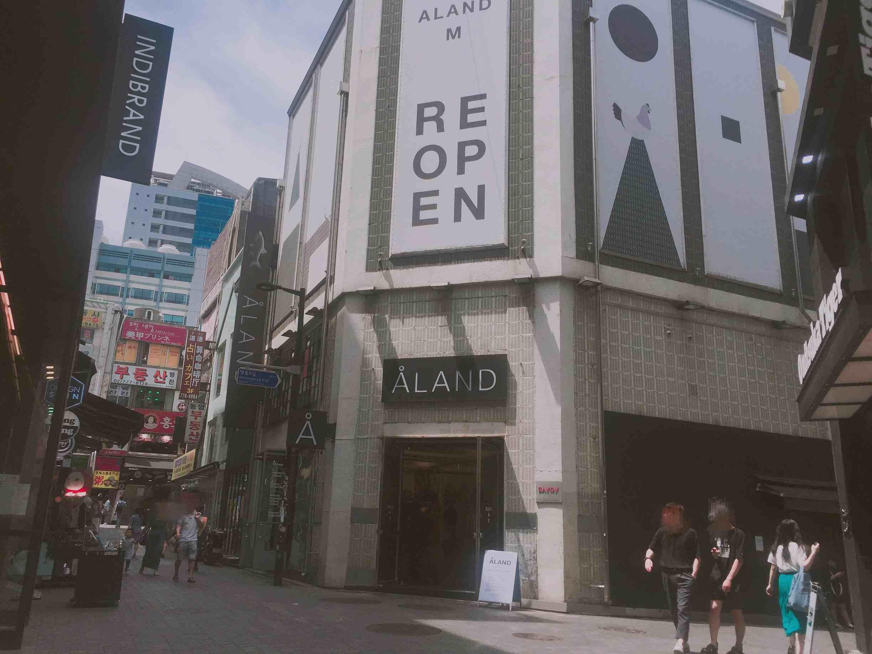 Aland明洞總店,必須首推的一家店,號稱韓牌的集中營,各種小眾的韓國本土品牌都能在這裡找到。價格中等,閒錢多點的學生妹可以考慮