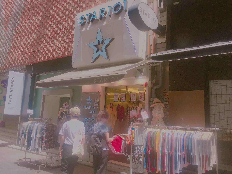 除了前面說的韓國本土品牌,其實韓妞們最愛的還有這種小店,價格便宜,品質也不會差啦~