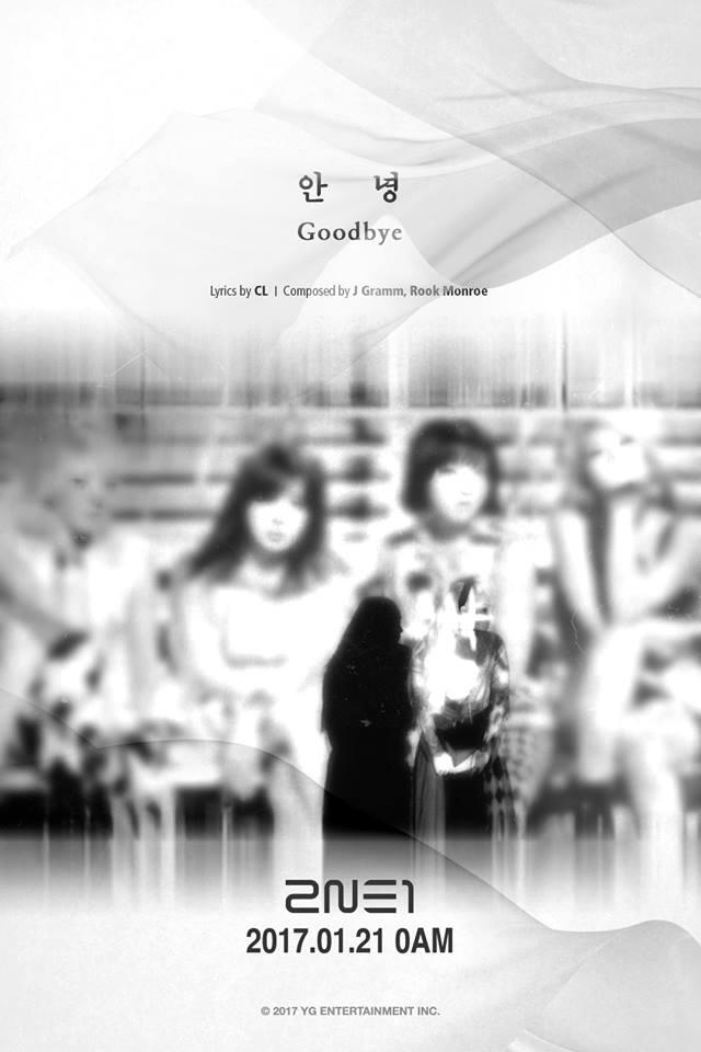 去年很多團體走入歷史,讓粉絲相當難過 其中讓粉絲最捨不得的團體就是2NE1 名曲無數的2NE1去年4月爆發Minzy正式退出2NE1的消息 CL和Dara簽SOLO專屬合約 朴春合約到期不續約 YG的代表女團2NE1走入歷史