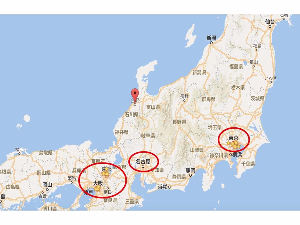 一、金澤在哪?  金澤,位在日本北陸地區的石川縣,這個地名或許對大家來說有一點陌生,但它可是有「北陸小京都」之美名喲!金澤也很適合搭配附近的白川鄉合掌村、高山一帶一起遊玩,搭乘濃飛巴士即可包辦!
