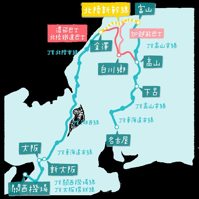 若是想嘗試玩日本中部西部一帶,小編非常推薦大家購買高山北陸周遊券,沿路的白川鄉、高山都是近年來的人氣新興景點唷!如果你貪心一點,還可以從大阪地區一路玩到名古屋!