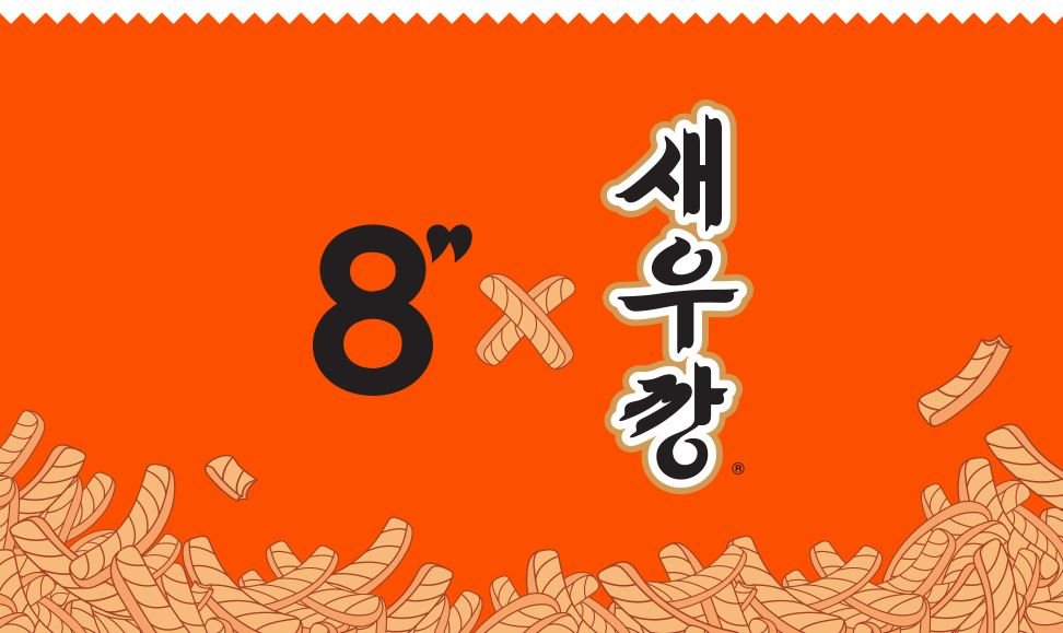 居然是跟韓國的새우깡蝦餅乾(類似台灣的蝦味先)合作!!對不起,摩登少女第一眼看到就笑了...但是看到衣服後!!