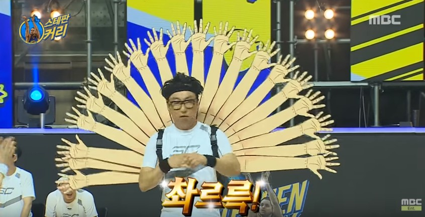 許多網友看了這集節目也稱讚《無限挑戰》真的盡到地主之誼,讓Curry兄弟玩得非常地開心(千手觀音一出場就笑翻)